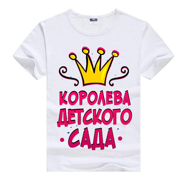 Картинки на футболки я королева